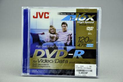 JVC DVD-R 120min, 4.7 GB, 1-16x