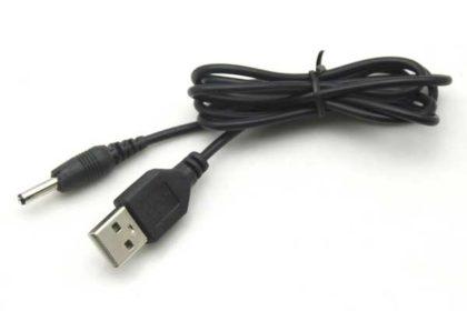 USB-Kabel A zu 3.5 Connector, 5V DC Powerkabel, schwarz
